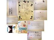 事務局への手紙